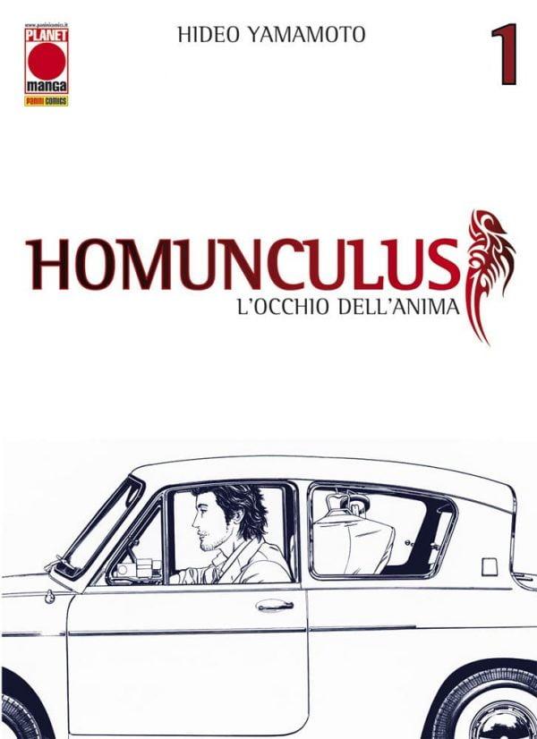 comixrevolution_homunculus_originale_completa_di_22
