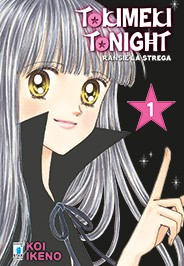 COMIXREVOLURTION_Tokimeki_Tonight_Ransie_La_Strega_1