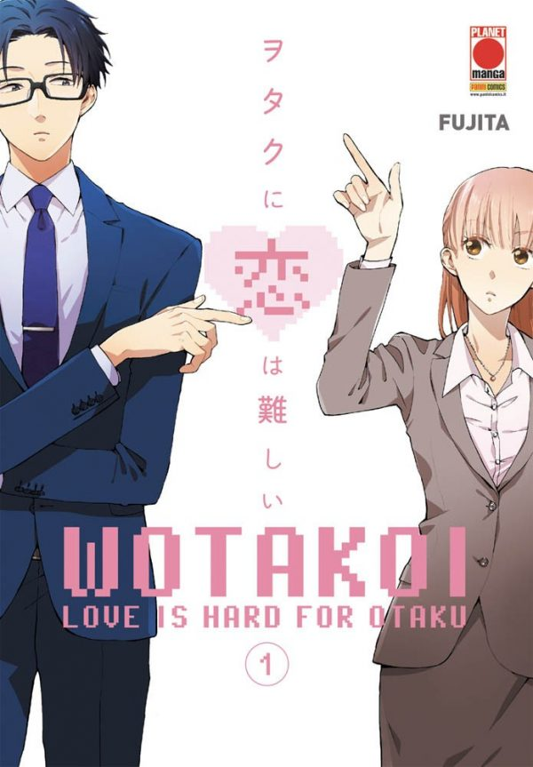 comixrevolution-wotakoi-love-is-hard-for-otaku-1-9788891291462