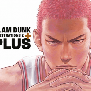 comixrevolution-plus-slam-dunk-illustration-book-2