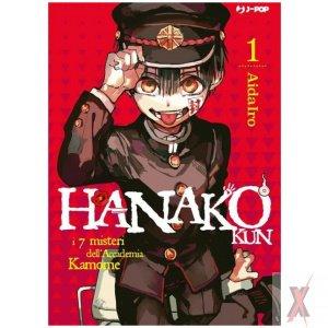 comixrevolution_hanako_kun_1_9788834903834