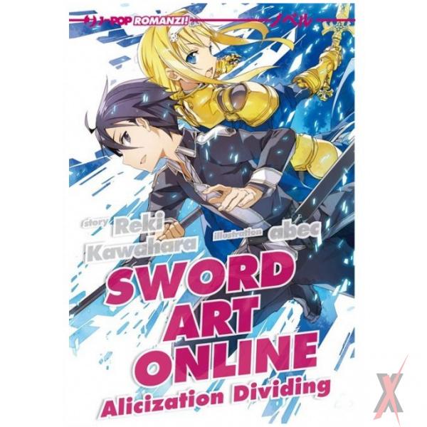 comixrevolution_sword_art_online_novel_alicization_dividing_9788834902868