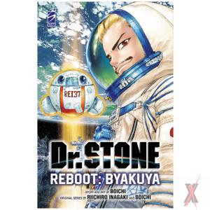 comixrevolution_dr_stone_reboot_byakuya_star_days_2021